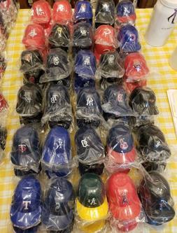 MLB Mini Snack Helmet Ice Cream Bowl - Pick Your Team - NEW